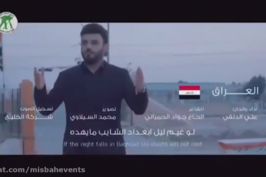 فيديو موسيقي فارسي عربي جميل جدا ومسموع