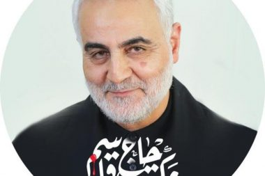 مکتب شهید سلیمانی